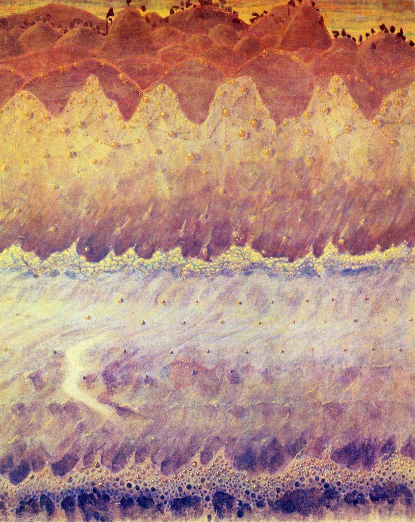 Соната моря