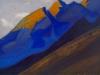 Кулута [Оранжевые вершины]. 1944 Kuluta [The Orange Tops] Картон, темпера. 30,5 х 45,8