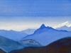 Гималаи [Беспредельность горной дали]. 1944 Himalayas [Endlessness of the Mountain Expanse] Картон, темпера. 30,5 х 45,8
