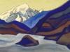 Гималаи [Древние камни ледника]. 1944 Himalayas [The Ancient Stones of the Glacier] Картон, темпера. 30,6 х 45,7