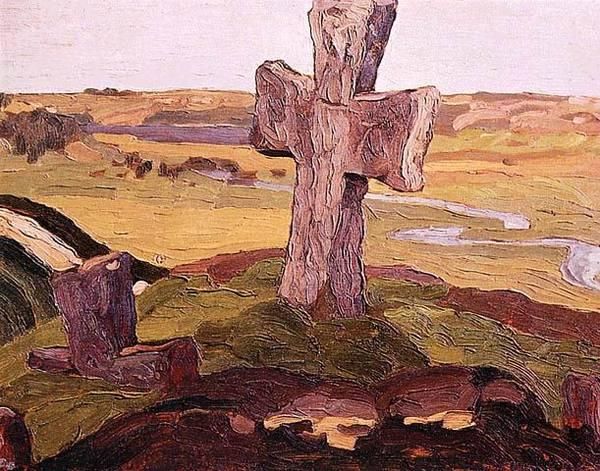 Николай Рерих. Изборск. Крест на Труворовом городище