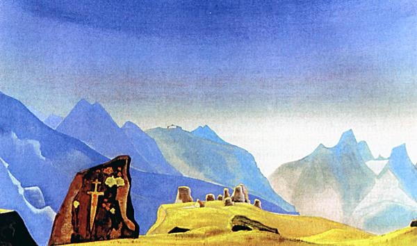 Николай Рерих. Меч Гесэр-хана (1932 год)