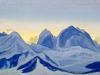 Гималаи [Скальный хоровод]. 1941 Himalayas [The Rocks in the Round Dance]