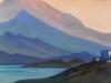 Озеро. 1944 The Lake Картон, темпера. 30,8 х 45,6