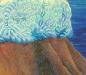 Алатырь (фрагмент)